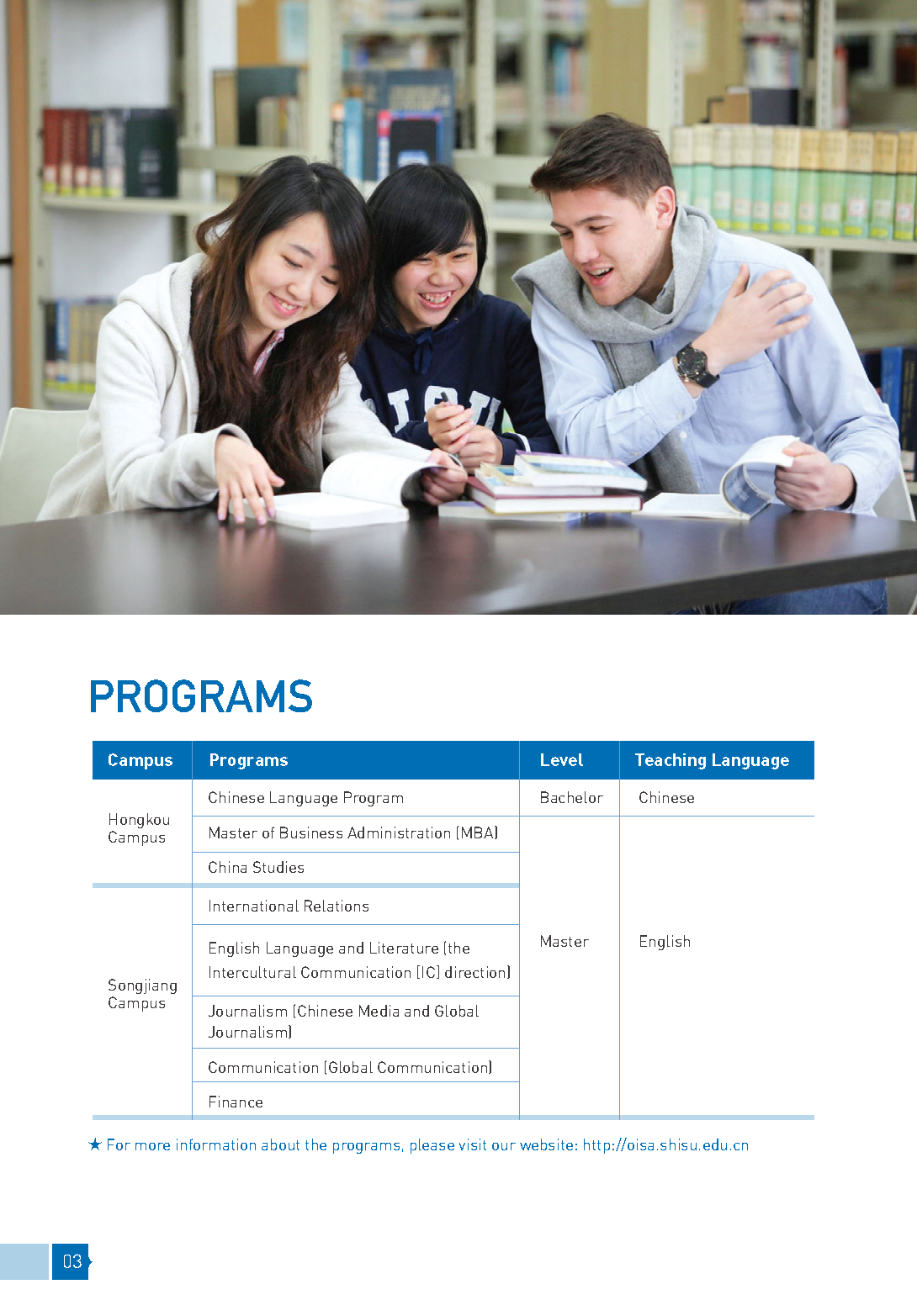 【SISU】Exchange Program-Brochure_页面_4