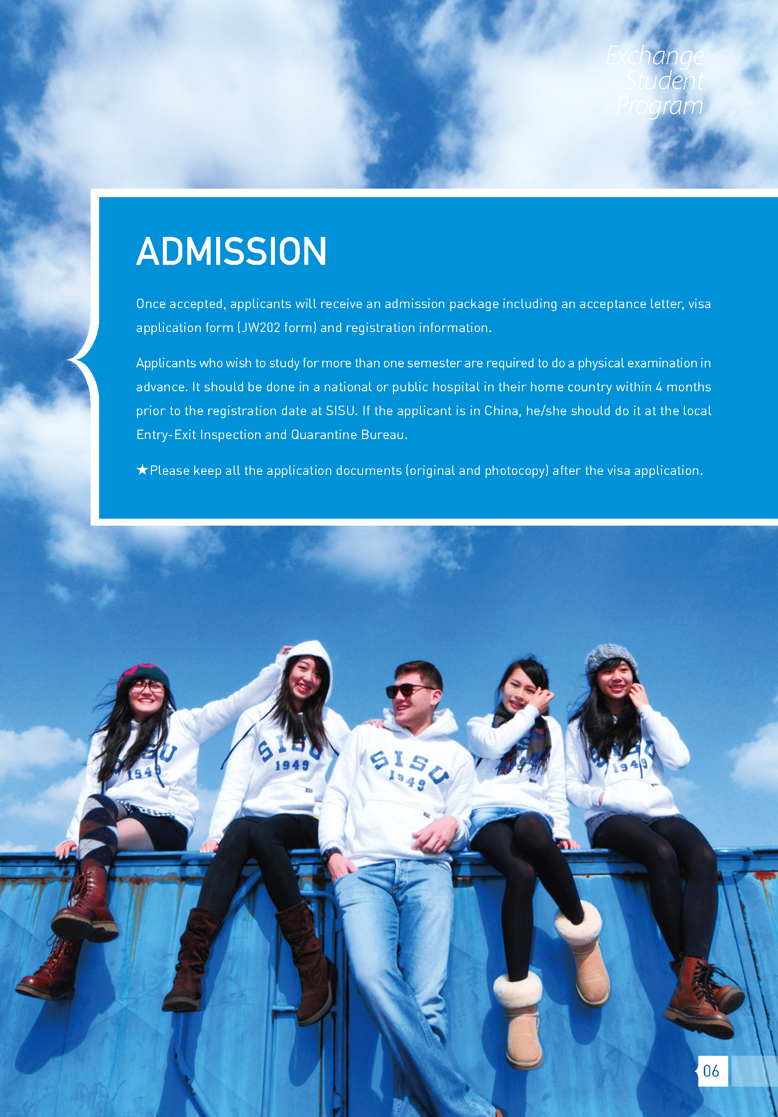 【SISU】Exchange Program-Brochure_页面_7