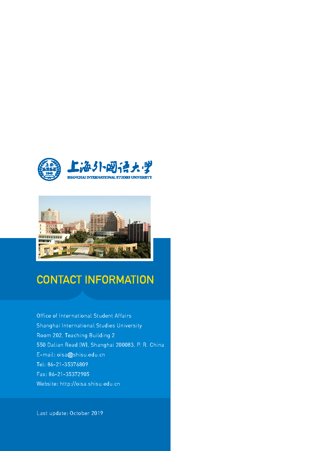 【SISU】Exchange Program-Brochure_页面_8